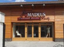 Амадеус, объёмные буквы из нержавеющей стали, консоль изготовление и монтаж в Орле