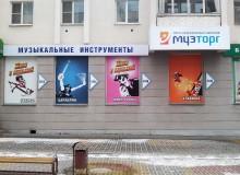 Оклейка витрин полноцветными плакатами