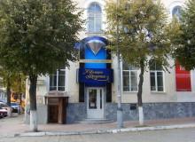 Ювелиры Якутии Наружная реклама для ювелирного салона