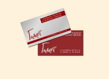 Печать визиток в Орле