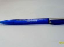 Ручка пластиковая с фирменной символикой