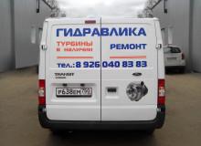 Оклейка грузового автомобиля